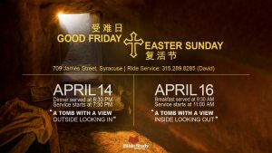Good Friday Special Program & Easter Sunday Service
